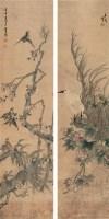 花鸟 四屏 - 任薰 - 中国书画 - 第68期中国书画拍卖会 -收藏网