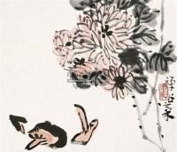 秋趣 镜心 纸本 - 139807 - 中国书画(一) - 2011春季艺术品拍卖会 -收藏网