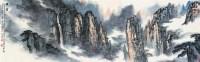 黄山云 镜心 设色纸本 - 5002 - 莲晖斋藏书画专场 - 2008年迎春艺术品拍卖会 -收藏网