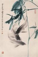 郭汝愚 夏塘鲤鱼 - 131900 - 中国书画 - 2006年中国艺术品春季拍卖会 -收藏网