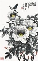 王企华  牡丹 - 王企华 - 中国书画  - 2010年第二季艺术品拍卖会 -收藏网