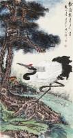 松龄鹤寿图 立轴 设色纸本 - 117343 - 海上五大家专场 - 首届艺术品拍卖会 -收藏网