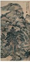 俞子才 山水 设色纸本 立轴 - 俞子才 - 中国书画 - 青莲阁2011年四季书画拍卖会 -收藏网