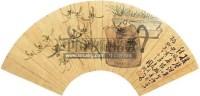 清贡扇面 纸本设色 - 周闲 - 中国书画 - 2011春季艺术品拍卖会 -收藏网
