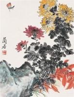 菊花 立轴 设色纸本 - 王兰若 - 中国书画 - 第55期中国艺术精品拍卖会 -收藏网