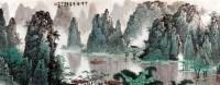 千峰叠翠 镜心 纸本 - 8623 - 中国书画(一) - 2011首届秋季艺术品拍卖会 -收藏网