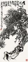 松树 立轴 水墨纸本 - 周沧米 - 中国书画二 - 2011秋季艺术品拍卖会 -收藏网