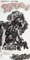 巍峨群山 镜片 设色纸本 - 17303 - 中国书画 - 2012年迎春艺术品拍卖会 -收藏网