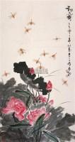 许化夷 初霁 -  - 中国书画 - 2006年中国艺术品春季拍卖会 -收藏网