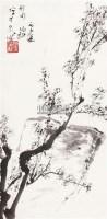 梅石图 托片 水墨纸本 - 3719 - 中国书画(一)—齐鲁集萃 - 2011春季艺术品拍卖会 -收藏网