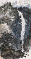王乃壮    山水 - 王乃壮 - 迎春艺术品专场(二) - 2007迎春艺术品专场拍卖会 -收藏网