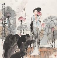 仕女 镜心 设色纸本 - 袁生中 - 中国当代书画 - 2006秋季艺术品拍卖会 -中国收藏网