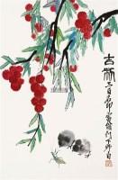 吉利 立轴 纸本 - 2960 - 古董珍玩 - 2012迎春艺术品拍卖会 -收藏网