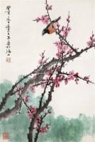花鸟 立轴 设色纸本 - 乔木 - 中国书画(一) - 2011年夏季拍卖会 -收藏网
