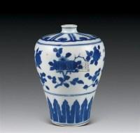 青花缠枝莲纹碗 -  - 珍瓷雅玩 - 2007春季艺术品拍卖会 -中国收藏网