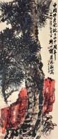 松苓寿石 立轴 设色纸本 - 谭建丞 - 中国书画专场(二) - 2011春季艺术品拍卖会 -中国收藏网