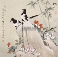 新春 立轴 纸本 - 118007 - 保真作品专题 - 2011春季书画拍卖会 -收藏网