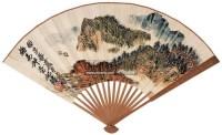 山水·行书 成扇 设色、水墨纸本 -  - 中国书画(二) - 2006迎春首届大型艺术品拍卖会 -收藏网