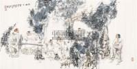竹林七贤图 镜心 纸本 - 51685 - 中国书画 - 2011春季艺术品拍卖会 -收藏网