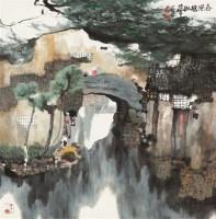 春风杨柳 轴 纸本 - 6147 - 中国书画专场 - 2011金秋艺术品拍卖会 -收藏网