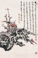 红梅 镜心 纸本设色 - 宋雨桂 - 中国书画 - 2005年春季拍卖会 -收藏网