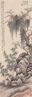 应野平(1910-1990)竹上悬萝图 - 应野平 - 中国书画(二) - 2007秋季艺术品拍卖会 -收藏网