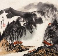 山水 镜心 设色纸本 - 8597 - 中国书画 - 2006春季拍卖会 -收藏网