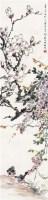 花鸟  立轴 纸本 - 147737 - 名家书画作品专场(二) - 2011春季艺术品拍卖会 -收藏网