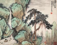 吴榖祥 庚寅(1890年)作 山水 镜心 设色纸本 - 吴榖祥 - 中国书画(三) - 2006秋季拍卖会 -收藏网