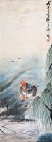 倪田 渔翁 - 118980 - 中国书画(一)(二) - 华伦伟业 08迎新春书画拍卖会 -收藏网