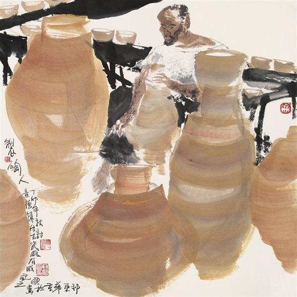 制陶人 镜心 设色纸本 - 67957 - 中国当代水墨 - 2006秋季拍卖会 -收藏网