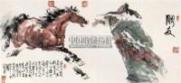 朋友 镜心 设色纸本 - 汪国新 - 中国书画 古籍碑帖 - 2007春季艺术品拍卖会 -收藏网