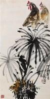 双鸡图 立轴 设色纸本 -  - 当代书画 - 2011春睡轩中国名家书画精品秋季拍卖会 -收藏网