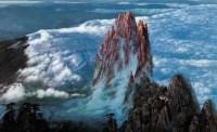 王路 1994年 华山之顶 布面 油画 - 王路 - 中国油画及雕塑 - 2006秋季拍卖会 -收藏网