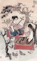 师旷演乐图 设色纸本 - 116015 - 海上五大家专场 - 首届艺术品拍卖会 -收藏网