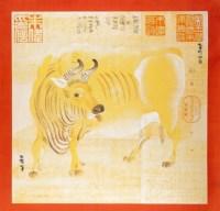 朱伟(油)    中国日记之五十三 -  - 中国当代艺术(二) - 2007春季拍卖会 -收藏网