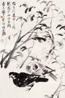 山林双鸽图 镜心 设色纸本 - 王和平 - 中国书画(二) - 2007年秋季拍卖会 -收藏网