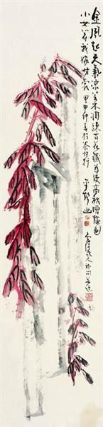 金风 -  - 书画 - 2008春季大型书画拍卖会 -收藏网