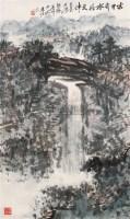 云中有水 立轴 设色纸本 - 朱衡 - 中国书画 - 2006春季大型艺术品拍卖会 -收藏网