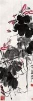 荷花 轴 设色纸本 - 齐白石 - 中国书画 - 2008年春季拍卖会 -收藏网