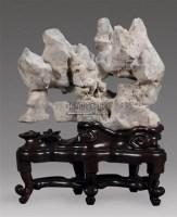 太湖石山子 -  - 古董珍玩专场 - 翰海四季(第72期)拍卖会 -收藏网