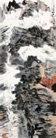 山水 立轴 设色纸本 - 116006 - 中国书画 - 2010年春季拍卖会 -中国收藏网