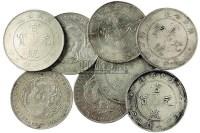 1909年广东省造宣统元宝七钱二分银币(LM138)八枚 -  - 金银币 - 2010秋季拍卖会 -收藏网