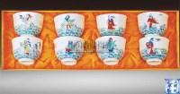 斗彩八仙人物杯 (四件组) -  - 瓷器 - 2011中博香港大型艺术品拍卖会 -收藏网