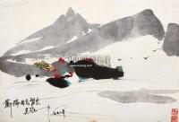 山水 镜片 设色纸本 - 115966 - 中国书画(二) - 2011年夏季拍卖会 -收藏网