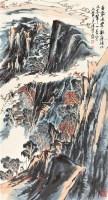山水 立轴 纸本 - 116006 - 中国书画二 - 2011年秋艺术品拍卖会 -收藏网
