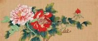 花卉 立轴 纸本 - 陈荣 - 中国书画 - 嘉泰四季2011夏季艺术品拍卖会 -收藏网