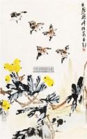 花鸟 立轴 纸本 - 4475 - 中国书画 - 2011年秋艺术精品拍卖会 -收藏网