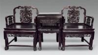 红木茶几一只、椅子 (一对) -  - 古董珍玩 - 2011春季艺术品拍卖会 -收藏网