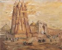 苏公塔之五 布面 油画 - 费以复 - 中国油画(二)学院专场 - 2007春季大型艺术品拍卖会 -收藏网
